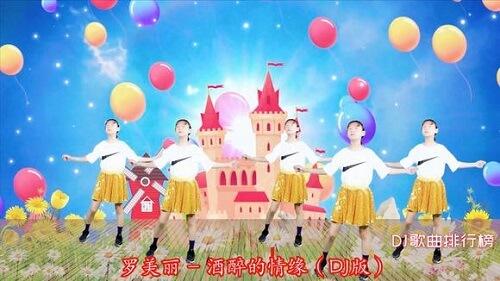 Jiu Zui De Nuo Yan 酒醉的诺言 Drunken Promise Lyrics 歌詞 With Pinyin