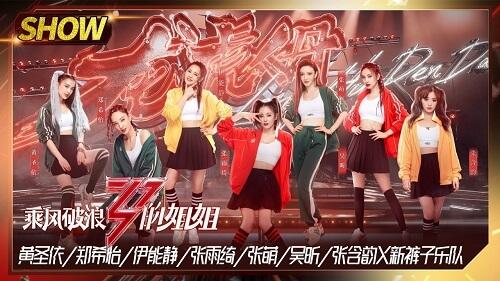 Long Hu Ren Dan 龙虎人丹 Dragon Tiger Man Dan Lyrics 歌詞 With Pinyin