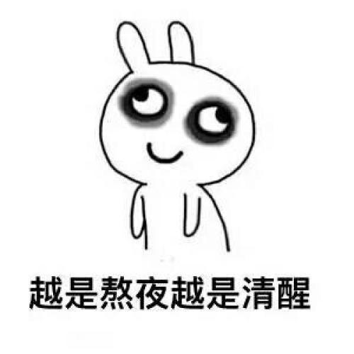 Bu Xiang Shui Jiao 不想睡觉 Don't Want To Sleep Lyrics 歌詞 With Pinyin By Du Da Fa 杜大发