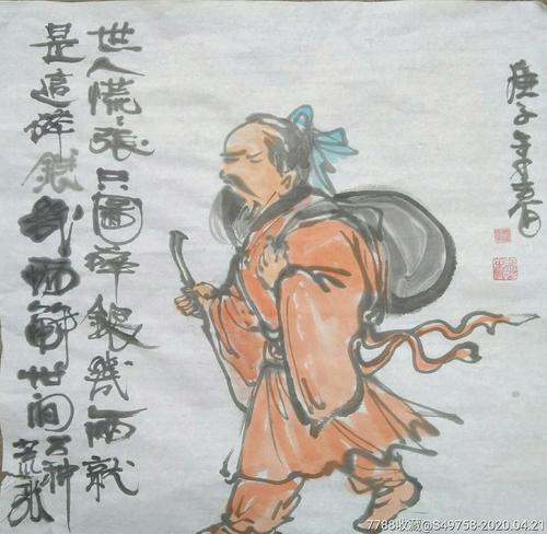 Shi Ren Huang Huang Zhang Zhang,Jie Wei Sui Yin Ji Liang 世人慌慌张张,皆为碎银几两 Just Making A Living Lyrics 歌詞 With Pinyin By Xiao Jiu 小久