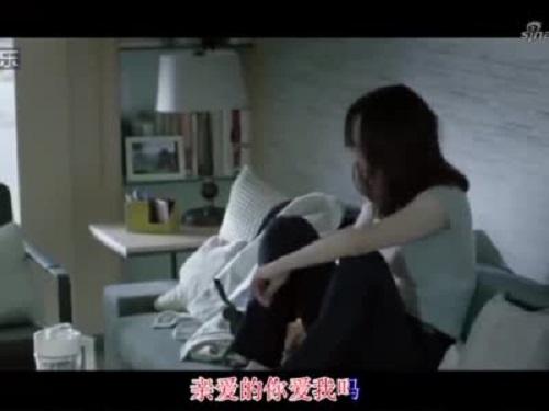Wei Ai Liu Lei De Ren 为爱流泪的人 Those Who Cry For Love Lyrics 歌詞 With Pinyin By Yu Zhong Bai He 雨中百合