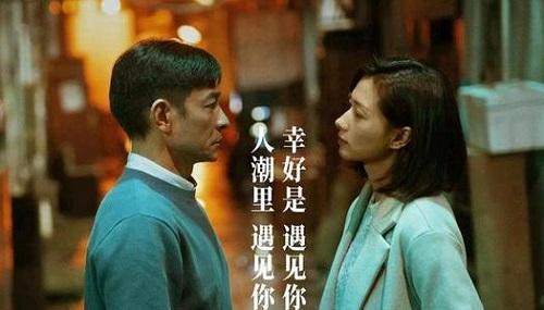 Ren Chao Li 人潮里 In The Crowd Lyrics 歌詞 With Pinyin By Liu Ruo Ying 刘若英 Rene Liu