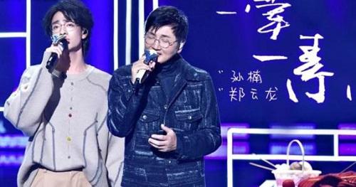 Ni Kuai Hui Lai 你快回来 Come Back As Soon As Possible Lyrics 歌詞 With Pinyin By Sun Nan 孙楠 Sun Nan 、Zheng Yun Long 郑云龙 Zheng Yunlong