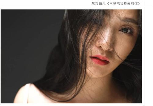 Nei Ding 内定 Internal Determination Lyrics 歌詞 With Pinyin By Dong Fang Qing Er 东方晴儿