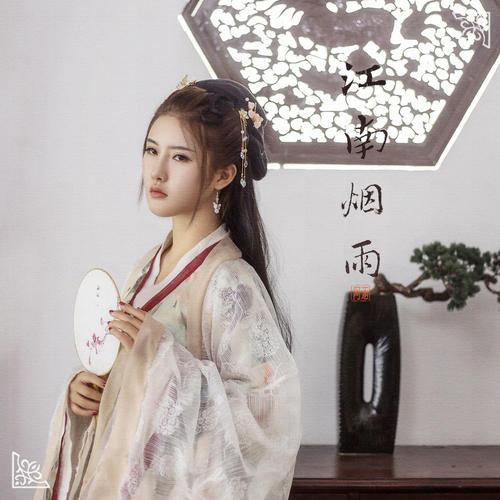 Zai Deng Deng Ba 再等等吧 Wait A Minute Lyrics 歌詞 With Pinyin By Zhou Si Han 周思涵 A Han