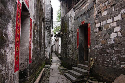 Liang Cheng Gu Xiang 凉城古巷 Liangcheng Ancient Lane Lyrics 歌詞 With Pinyin By Li Hua Jian 李华健