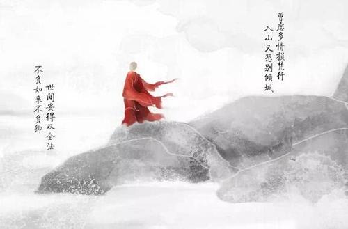 Ji Du Ren Jian 几渡人间 Crossing The World Several Times Lyrics 歌詞 With Pinyin By Lang Zi Cheng Long 浪子成龙