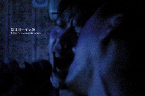 Bie Rang Wo Yi Ge Ren Liu Lei 别让我一个人流泪 Don't Let Me Cry AloneLyrics 歌詞 With Pinyin By Li Le Le 李乐乐