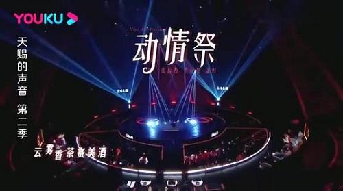 Dong Qing Ji 动情祭 Emotional Sacrifice Lyrics 歌詞 With Pinyin By Zhang Xin Zhe 张信哲 Jeff Chang、Pan Hong 潘虹 Pan Hong、Li Yan Liang 李延亮