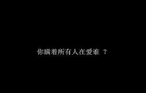Dong Guo Xin De Ren 动过心的人 I Loved You Lyrics 歌詞 With Pinyin By He Yan 何岩