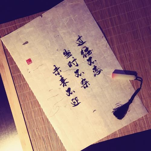 Wu Lian 勿恋 Don't Fall In Love Lyrics 歌詞 With Pinyin By Yin Wei Suo Yi 音未所以、Tan Wei 谭伟