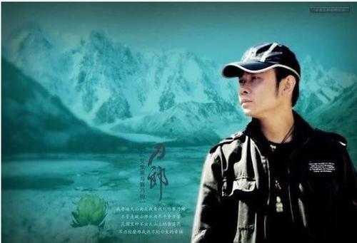 Nan Men 南门 South Gate Lyrics 歌詞 With Pinyin By Dao Lang 刀郎 Dao Lang