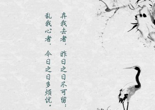 Nan Feng Zhen Zhen Luan Wo Xin 南风阵阵乱我心 The South Wind Blows In My Heart Lyrics 歌詞 With Pinyin By Yun Fei Fei 云菲菲 Yun Feifei