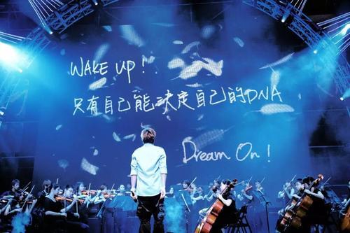 Ting Bu Dao 听不到 Can't Hear Lyrics 歌詞 With Pinyin By Wu Yue Tian 五月天 Mayday