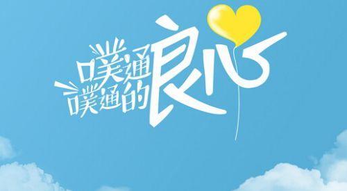Pu Tong Pu Tong 噗通噗通 Poop Poop Poop Lyrics 歌詞 With Pinyin By GNZ48