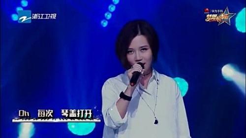 Hui Tou Cai Kan Kai 回头才看开 Look Back And Get It Over Lyrics 歌詞 With Pinyin By Tong Jun 童珺