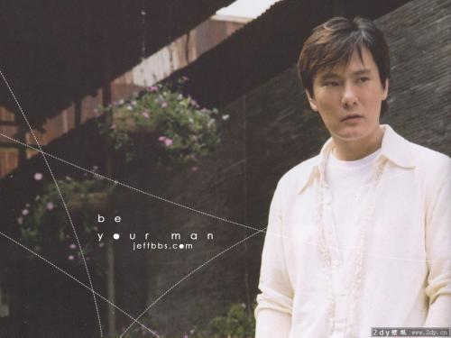 Zai Bu Zai 在不在 Here Or Not Lyrics 歌詞 With Pinyin By Zhang Xin Zhe 张信哲 Jeff Chang