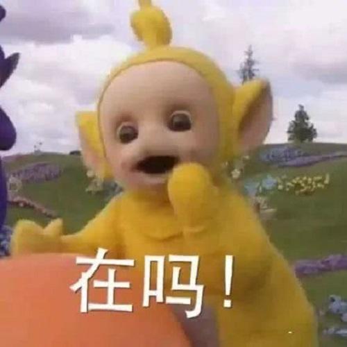 Zai Ma 在吗 Are You Here Lyrics 歌詞 With Pinyin By Kong Fei 空匪