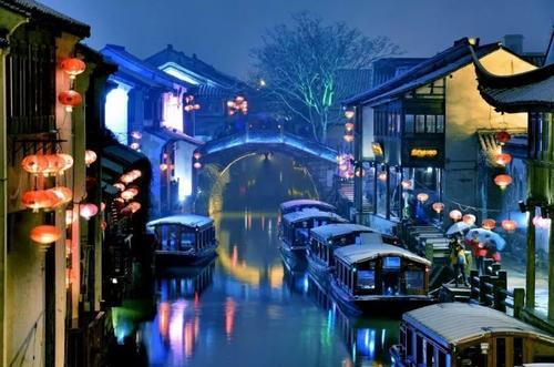 Gu Su Cheng Meng 姑苏城梦 Dream of Suzhou City Lyrics 歌詞 With Pinyin By Han Yu 涵昱