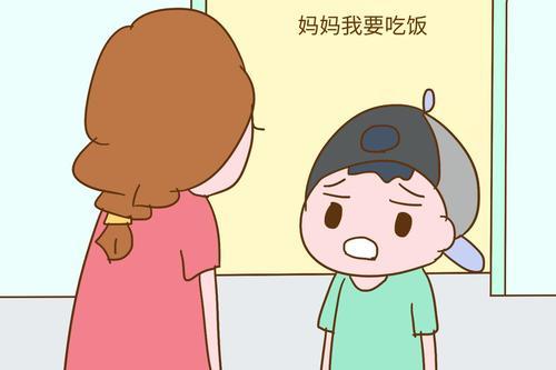 Ma Ma Wo E Le 妈妈我饿了 Mom, I'm Hungry Lyrics 歌詞 With Pinyin By Wang Xuan Ning 王炫凝