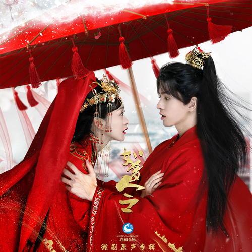 Ru Meng Fei Meng 如梦非梦 Like A Dream, Not A Dream Lyrics 歌詞 With Pinyin By Shuang Sheng 双笙 Shuang Sheng