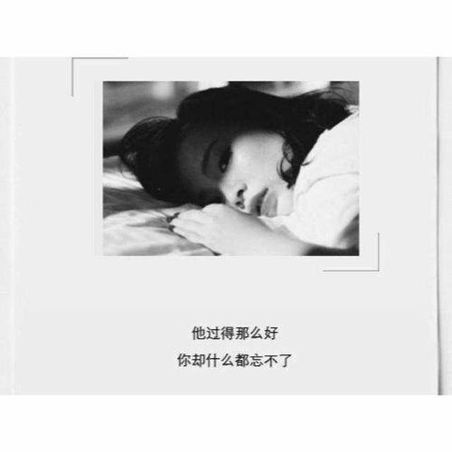 Ru Guo Bu Shi Wo 如果不是我 If It Wasn't For Me Lyrics 歌詞 With Pinyin By Xiao Gao Ge 小高哥