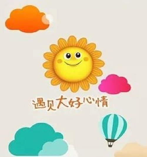 Hao Xin Qing 好心情 Good Mood Lyrics 歌詞 With Pinyin By Chen Yi Xun 陈奕迅 Eason Chan
