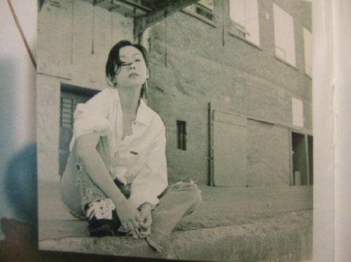 Shi Zong 失踪 Disappear Lyrics 歌詞 With Pinyin By Lin Yi Lian 林忆莲 Sandy Lam