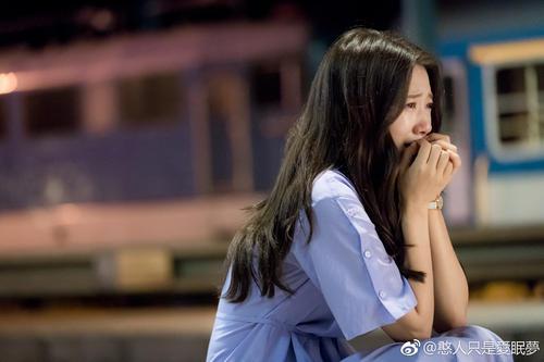 Dui Ni Zhao Mi 对你着迷 I'm Crazy About You Lyrics 歌詞 With Pinyin By Ke Ai Liao 可爱撩、Pai Gu Jiao Zhu 排骨教主