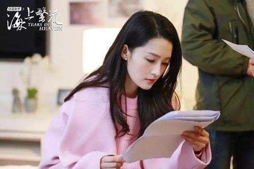 Xiao Tou 小偷 Thief Lyrics 歌詞 With Pinyin By Li Qin 李沁 Li Qin