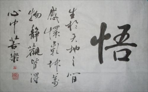 Qi Fei 岂非 Wouldn't It Lyrics 歌詞 With Pinyin By Wu Wo 悟我