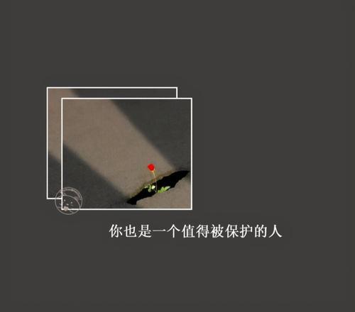 Cha Yi Xie 差一些 Less Lyrics 歌詞 With Pinyin By Zhang Zhen Lang 张振朗 Owen Cheung