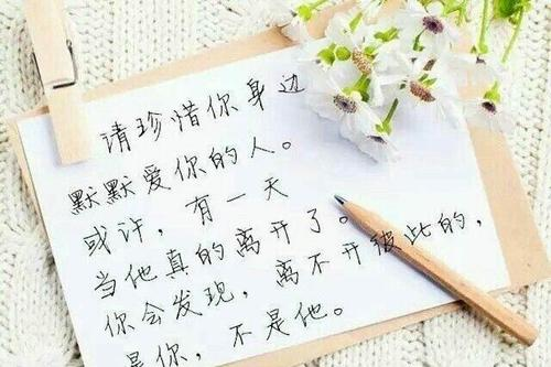 Xi Wang Ni Yue Lai Yue Hao 希望你越来越好 Hope You Get Better And Better Lyrics 歌詞 With Pinyin By Ge Ge 格格
