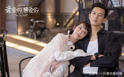 Xing Fu De Mu Yang 幸福的模样 Look Of Happiness Lyrics 歌詞 With Pinyin By Wang You Xin 王宥忻