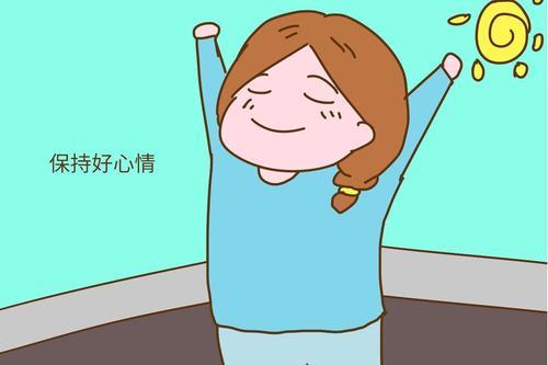 Kang Fu Qi 康复期 Convalescent Period Lyrics 歌詞 With Pinyin By Shi Kuang Qiao 施匡翘 Zaina Sze