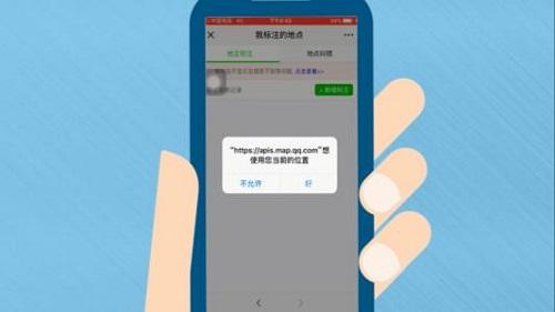 Mang Xian 忙线 Busy Line Lyrics 歌詞 With Pinyin By Wu Er Mo 吴二沫