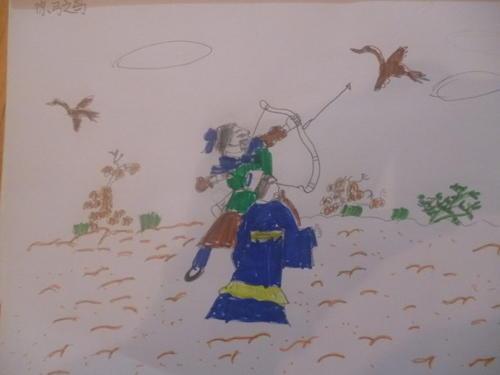 Jing Gong Zhi Niao 惊弓之鸟 A Frightened Bird Lyrics 歌詞 With Pinyin By Yun Fei Fei 云菲菲 Yun Feifei
