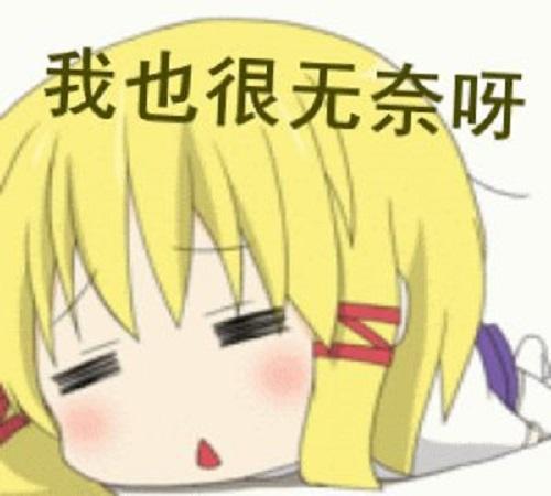 Wo Bu Shi Wu Lai 我不是无赖 I'm Not A Rogue Lyrics 歌詞 With Pinyin By Zhang Ling Xiao 张凌霄