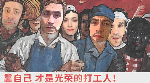 Wo Men Dou Shi Da Gong Ren 我们都是打工人 We Are All Workers(DJ Version) Lyrics 歌詞 With Pinyin By Cui Wei Li 崔伟立 Cui Weili