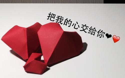 Wo De Xin Quan Dou Jiao Gei Ni 我的心全都交给你 You Have My Heart Lyrics 歌詞 With Pinyin By Xiao Zhuo 小琢、Wang Hai Gao Ge 望海高歌