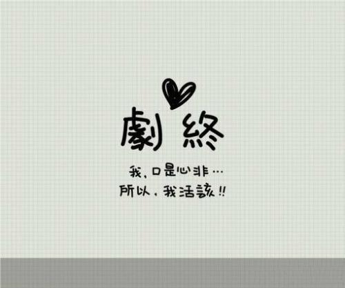 Wo Gai Ru He Hui Yi Ni 我该如何回忆你 How Do I Remember You Lyrics 歌詞 With Pinyin By Tao Yu Yu 陶钰玉
