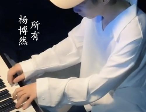 Suo You 所有 All Lyrics 歌詞 With Pinyin By Yang Bo Ran 杨博然