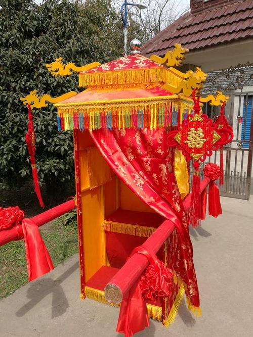 Tai Qi Da Hua Jiao 抬起大花轿 Lift Up The Bridal Sedan Chair Lyrics 歌詞 With Pinyin By Yang Fu Yi 杨馥伊
