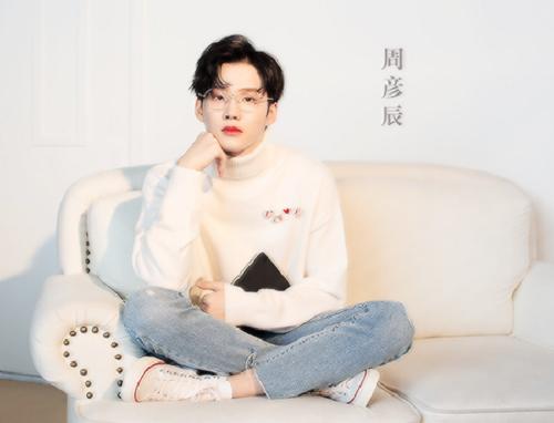 Zhi Jian 指尖 Fingertip Lyrics 歌詞 With Pinyin By Zhou Yan Chen 周彦辰