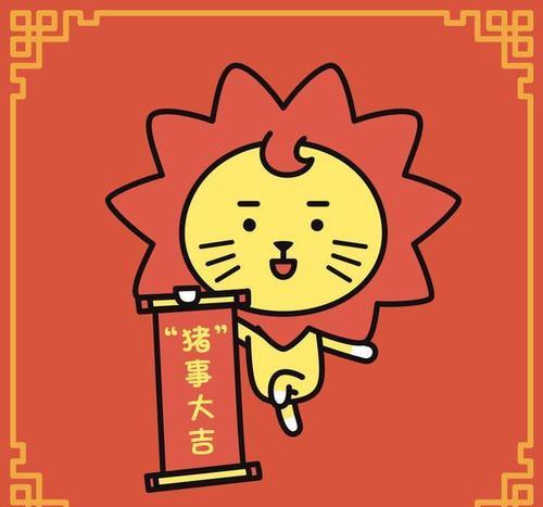 Xin Nian Xiao Fu Xin 新年小福星 Lucky Star Of New Year Lyrics 歌詞 With Pinyin By Shan Bao 扇宝