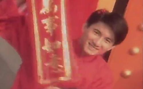 Xin Chun Bao Xi 新春报喜 Announce Good News For New Year Lyrics 歌詞 With Pinyin By Wu Qi Long 吴奇隆 Nicky Wu