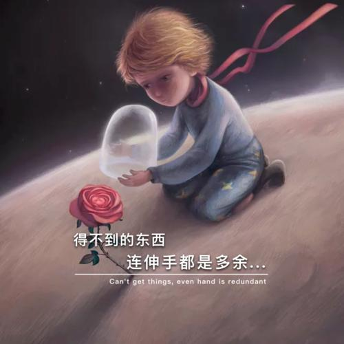 Wu Ren Zhi Xiao De Meng 无人知晓的梦 A Dream Nobody Knows Lyrics 歌詞 With Pinyin By Hu Xia 胡夏 Hu Xia
