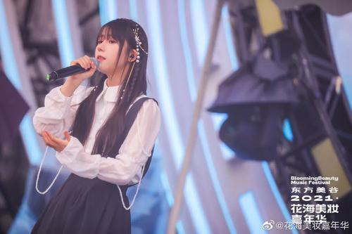 Zui Hou Deng Dai 最后等待 Wait For The Last Time Lyrics 歌詞 With Pinyin By Lin Xiao Ke 林小珂