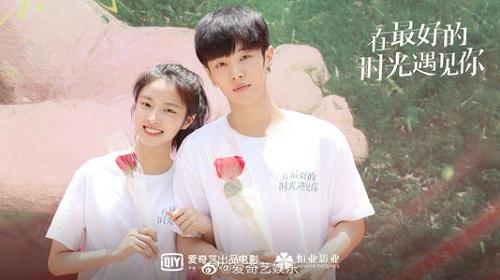 Zui Hao De Shi Guang Yu Jian Ni 最好的时光遇见你 Meet You At The Best Time Lyrics 歌詞 With Pinyin By Chu Rui Xue 初瑞雪