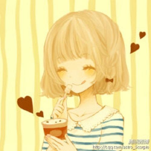 Zui Mei Bu Guo Ni De Xiao 最美不过你的笑 Your Smile Is The Most Beautiful Thing Lyrics 歌詞 With Pinyin By Hu Mi Dan 胡蜜丹
